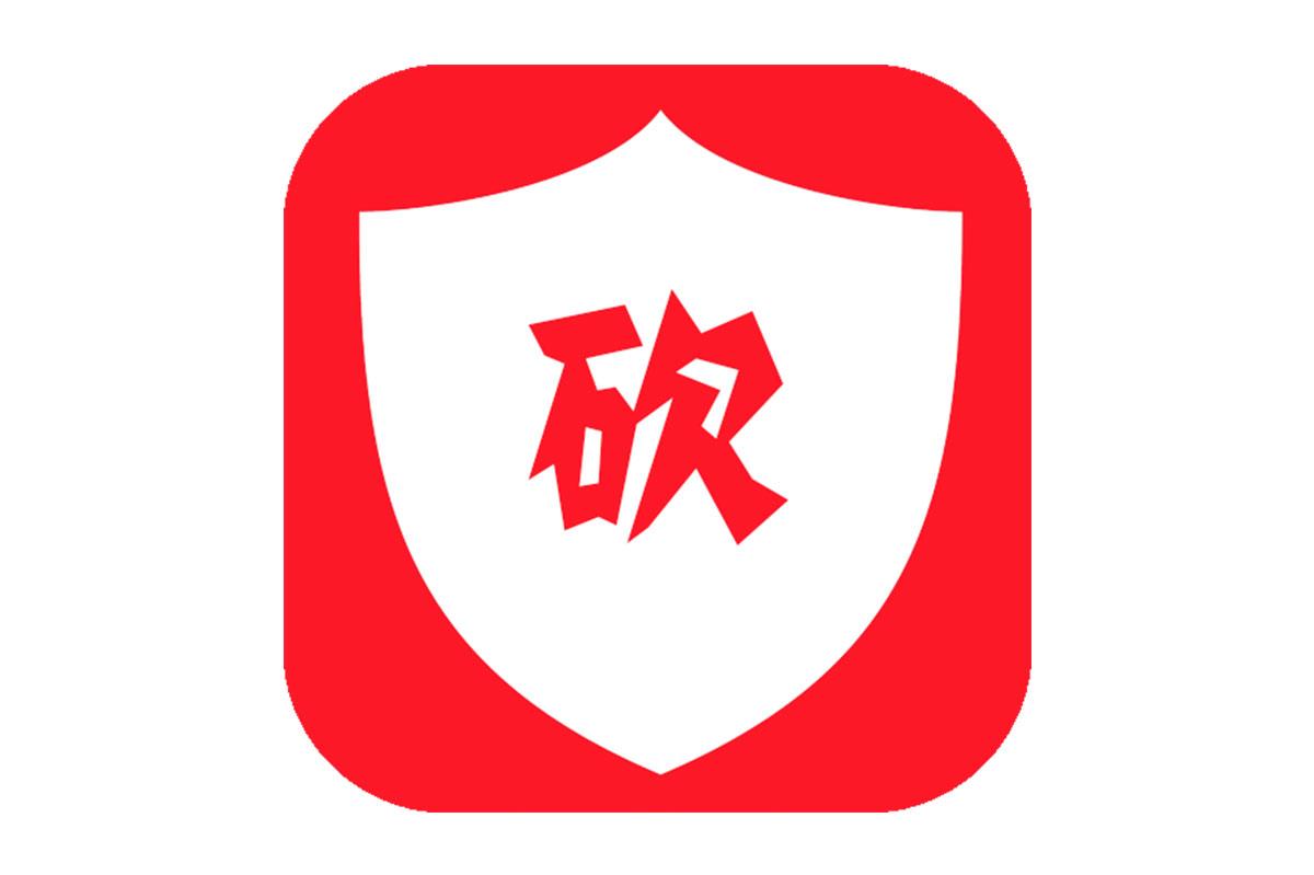 拼多多红包助力软件v1.0